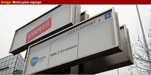 metal pylon signage